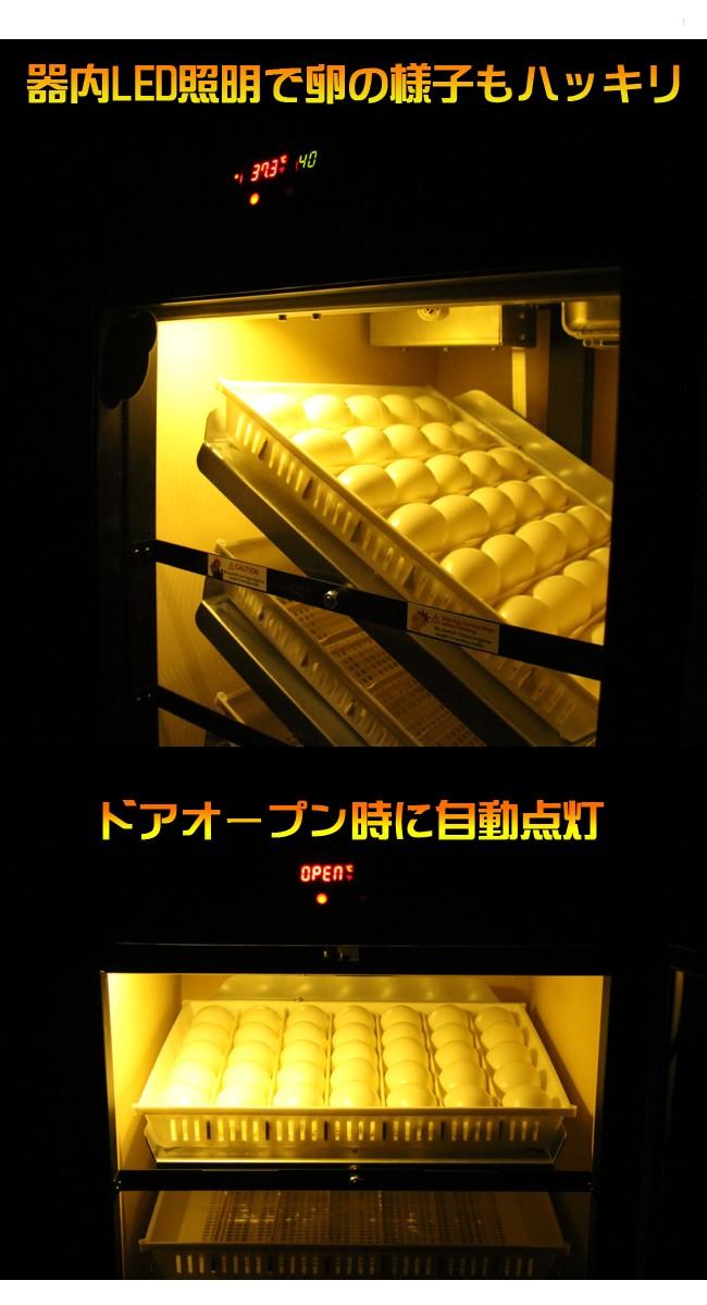 器内LED照明